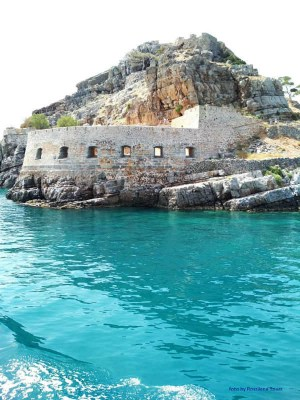 Spinalonga's turquoise color waters